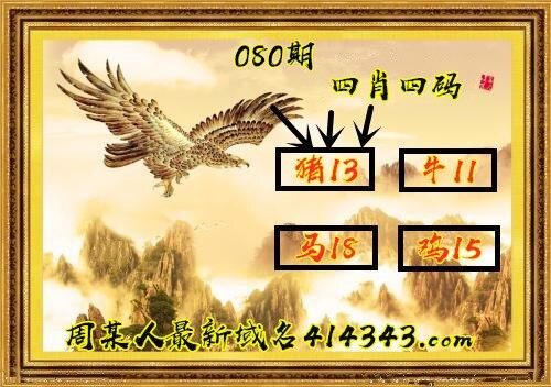HTB1t135aQY2gK0jSZFgq6A5OFXaq.jpg (500×352)