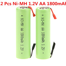 New 2 Pcs Ni-MH 1.2V AA 1800mAh Rechargeable battery for Electric Shaver razor