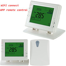 WIFI Wireless Programmable thermostat for Electric/Water/Boiler Heating system Android/IOS App