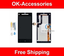 Black Color Free Tools+LCD Display +Touch Screen Digitizer For HTC 8X C620e 1PC/Lot