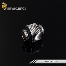 BYKSKI G1/4'' to G1/4'' Dual External Thread Connection double male adapter thread 4.5MM connector for water cooling B-DTJ-S(China)