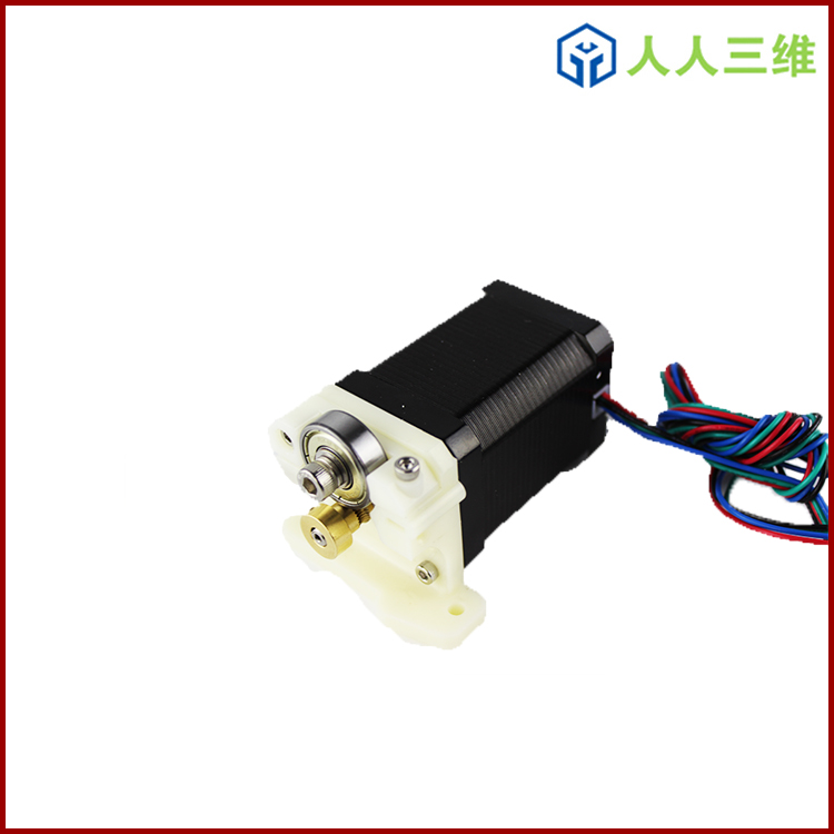 No motor Reprap 3D printer bowden extruder injection molding high precision filament feeder stable super large torque<br><br>Aliexpress