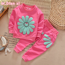 M.Dian xi Summer Girls Clothing Sets Baby Kids Clothes Suit Children Sleeveless Striped T-Shirt +Pants roupas infantil meninas(China)