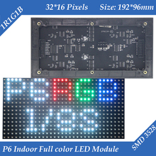 192*96mm 32*16 pixels Indoor 1/8 Scan 3in1 SMD RGB full color P6 LED module for indoor P6 led display screen(China)