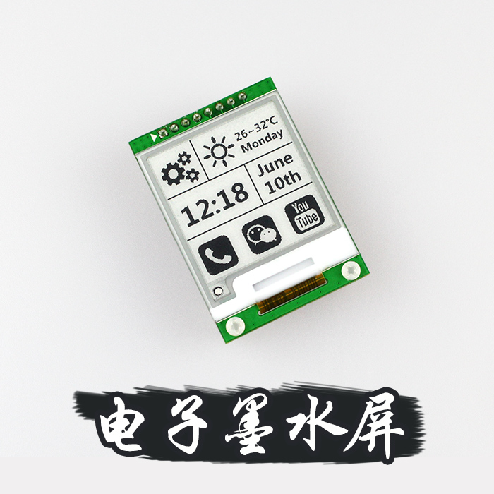 Electronic Ink Screen Module 1.54 Inches Eink Bluetooth ZigbeeWiFi Development Board CC2640<br>