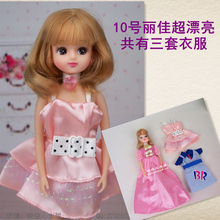 Free shipping cost cheap licca bjd doll cosmetic diy refit 23CM high gift with clothes,hair color can change 16101402