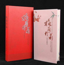 Chinese style plum Orchid bamboo chrysanthemum Special type Stamps Match Paper cut Britain Comparison Gifts of Foreign Affairs