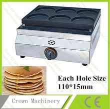 Non-stick Gas 6pcs Commercial 11cm Pancake Maker Machine Baker;LPG Gas  egg hamburger processing machine