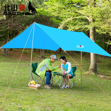 BSWolf 3*3M iron poles UV beach tent sun shelter camping tent awning tarp 4colors for choose in good quality sunshade tent(China)