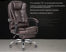 factory price office chair computer boss chair ergonomic chair with footrest free shipping