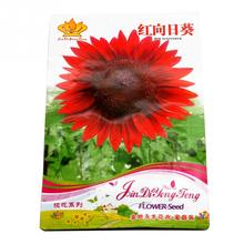 15pcs/bags  Helianthus Red Sunflower Seeds Red Sun Fortune Bloom Garden Heirloom Seeds Bonsai Plants Seeds