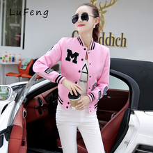 2017 Pink Baseball  Basic Jackets Coats Autumn Fashion Bomber Jacket Slim Embroidered Women coat Women jacket  M939