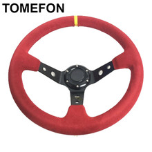 Universal Car Auto 14inch 350mm Deep Dish Sport Racing Steering Wheel Blue and Red Suede Leather Button Steering Wheel