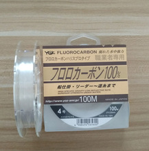 YGK BRAND FLUOROCARBON ISHING LINE 100M MADE IN JAPAN(China)