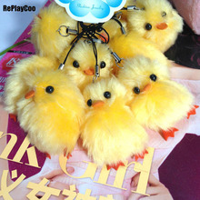 20Pcs/Lot Cute Mini Yellow Duck Plush Toys With Chain By Phone Small Pendant High Quality Soft Stuffed Charm Gifts For Birthday