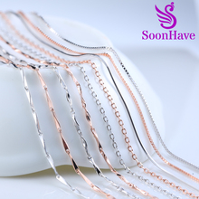 SoonHave Classic Lobster Clasp Necklace Sterling Silver 925 Ingot Chain Melon Chain Box Necklace 4 Models 8 Colors Women Jewelry(China)