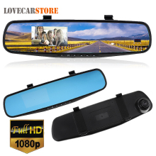 2.7 Inch Full HD 1080P LCD Car DVR Camera Dash Cam Video Recorder G-sensor Motion Detection Rearview Mirror Auto Vehicle DVR