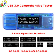 RD USB 3.0 OLED Comprehensive Tester 5 bit current 4 bit voltage voltmeter ammeter power capacity for charger power bank(China)