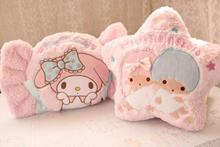 Gift for kids 1pc 47cm sweet soft My Melody little twin stars candy cute plush hold pillow cushion novelty children stuffed toy