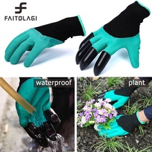 Rubber Digging Planting garden gloves with 4pcs Plastic Claws for Builders gardener ,Cut Resistant waterproof gardening mittens(China)