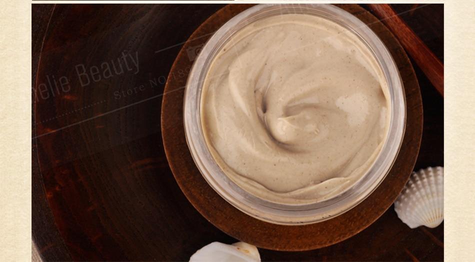 MEIKING Face Mask Skin Care Whitening Acne Treatment Remove Blackhead Acne Facial Masks   sleep Cleaning Moisturizing Type 120g 17