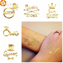 1PC Creative Gold Bride Temporary Tattoo Favor Bachelorette Party Bridesmaid Bridal Shower Wedding Party Decoration Stickers