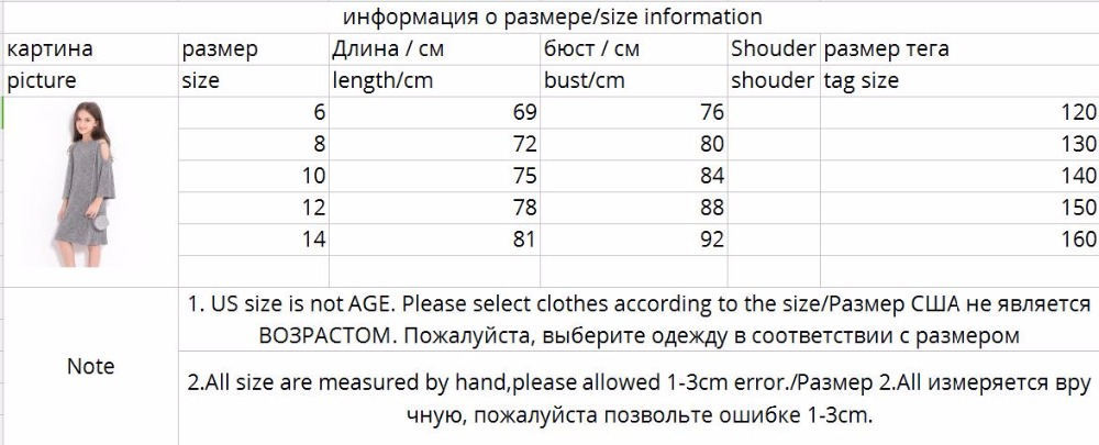 Teenage-Girls-Dress-6-8-10-12-14-Years-European-style-Off-shoulder-A-line-Dress