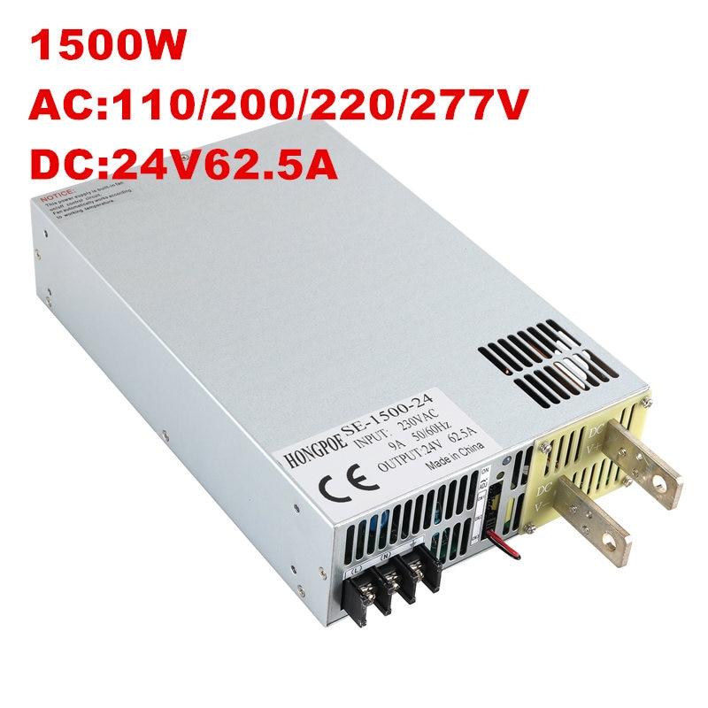 SE-1500-24