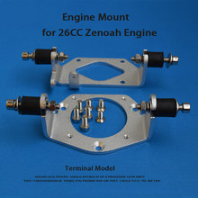 Alloy Engine Mount for 26CC Zenoah Engine of RC Model Boat Gas