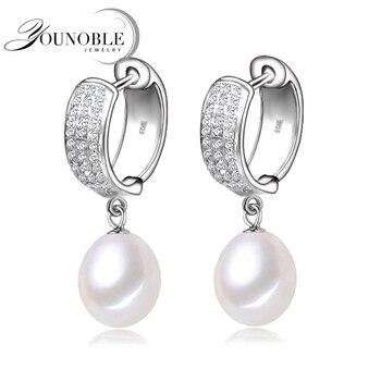 YouNoble малый серебряный обруч серьги для женщин, свадебной моды серьги обруча ювелирных изделий дочь девушка лучший подарок лучшие качества белый