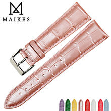 MAIKES New fashion watch band pink women watchbands 14 16 18 20 22 mm genuine leather watch strap case for Casio watch(China)