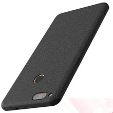 "Fundas For Nubia Z17 Mini Case 5.2"" Cover Slim Spot Sand Frosted Matte TPU Soft Silicone Rubber Skin Case For ZTE Nubia Z17 Mini"