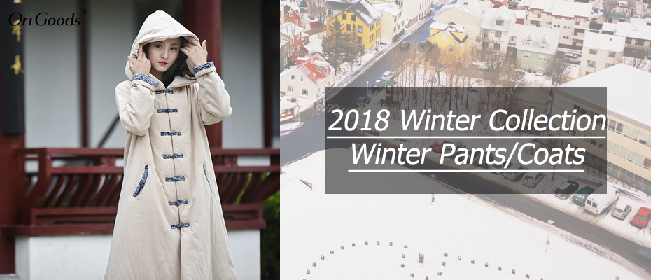 2018 Winter collection2