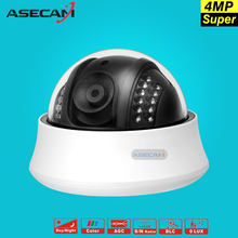 NEW Product Full HD 4MP Indoor Mini White Dome Video Surveillance infrared Infrared Night Vision Super AHD Security Camera