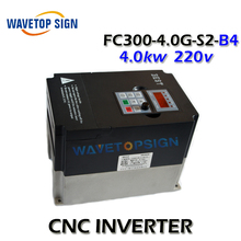 best inverter 4.0kw 220v FC300-4.0G-S2-B4 cnc router inverter 4.0kw 3.7kw 4.5 kw useing(China)