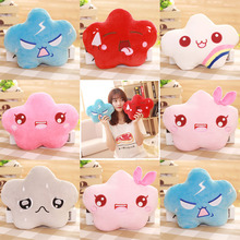 20/30CM Wholesale Cartoon Expression Cloud Plush Pillow Cushion crying/laugh Flying-cloud Plush Toys Kids Toys