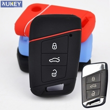 1Pc Car Remote Silicone Key Case For 2016 2017 VW Passat B8 Skoda Superb A7 Key Cover Key Fob Pocket Shell Skin Keychain Ring