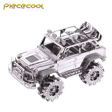 Piececool 3D Metal Puzzle SUV Off-Road Vehicle Car P078-S DIY 3D Laser Cut Assemble Models Toys For Audit