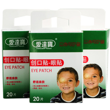 Free Shipping 60 PCs/3Boxes 5.8X8CM Breathable Eye Patch Band Aid Medical Sterile Eye Pad Adhesive Bandages First Aid Kit