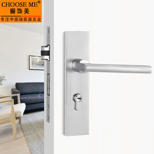 Door Interior Doors Lock Bedroom DDoor Security Aluminum Lock Indoor Cylinder Hardware Household Universal Indoor Door Lock(China)