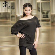 New Spring/ Summer Latin Dance practice/ competition clothes Bat short sleeve loose cultivate one's morality