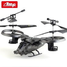 Free shipping Attop YD-718 Mini Avatar RTF 4 Channel Electric Radio Remote Control RC Helicopter