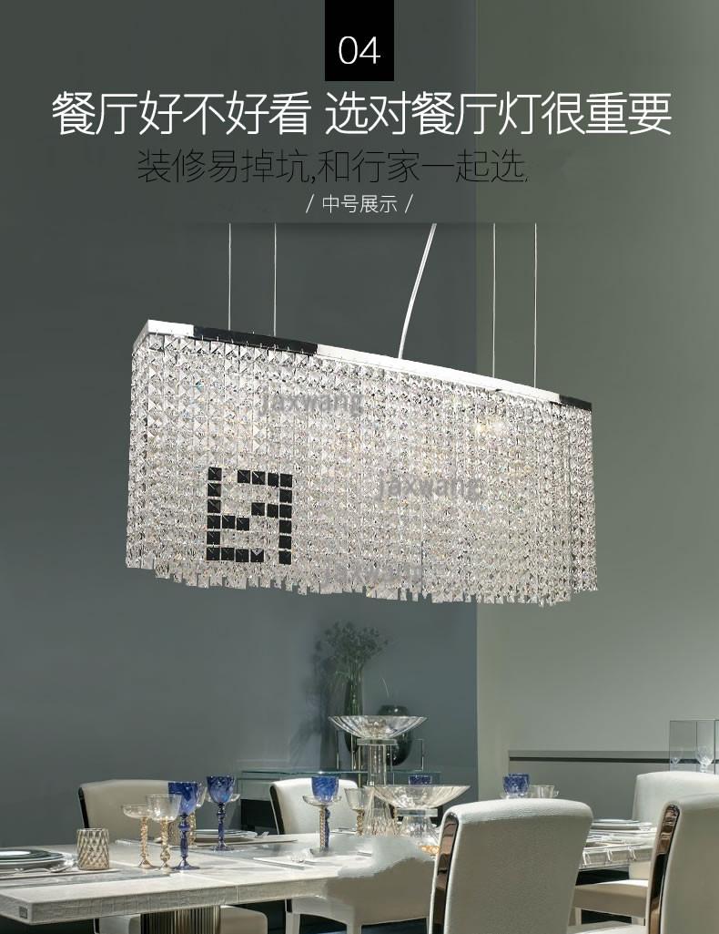 Compre Sala De Jantar N Rdico Levou Lustre De Cristal Arte Moderna