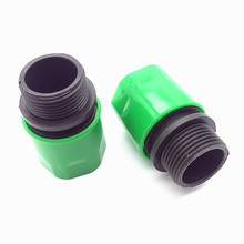2 pcs garden Quick Connectors Irrigation Hose Connect Couping Pipe With G3 / 4 Supply Garden Male Thread Connector Watering(China)