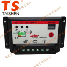 TSMT-10A Double Digital Tube Display 12/24V 10A Solar Controller Free Shipping 12000942(China)
