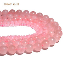 Wholesale Natural Rose Crystal Pink Quartz Stone Round Beads For Jewelry Making DIY Bracelet Necklace 4/6/8/10/12 mm Strand 15''