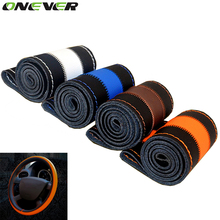 1Pcs DIY Leather Sport Car Steering Wheel Cover Auto Car Stitch On Wrap Cover With Needles and Thread For 37-39CM Diameter(China)