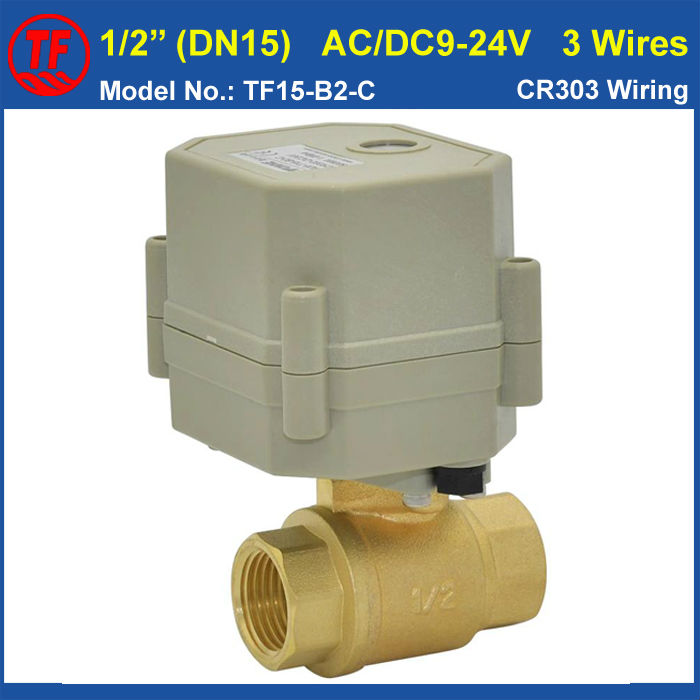 Automated Ball Valve TF15-B2-C  BSP/NPT 1/2 (DN15) Motorized Ball Valve 2 Way AC/DC9-24V 3 Control Wires CE Approved<br>