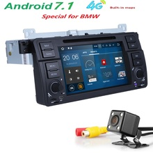 "7""QuadCores 2G RAM Android 7.1 Car video dvd Player for BMW E46 3 Series M3 Car radio stereo GPS navigation with canbus free cam"