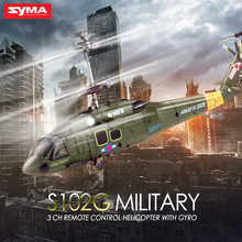 Syma S102G Military 3CH Gyro LED Indoor RC Attack Helicopter Shatterproof Radio Remote Control Mini Drone Kids Toys Army Green(China)